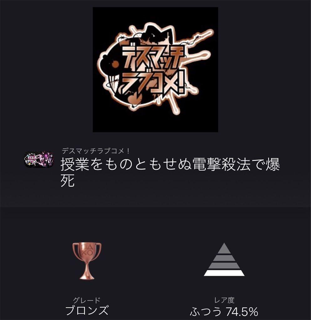 f:id:tatsutatsu2150:20210101065625j:plain