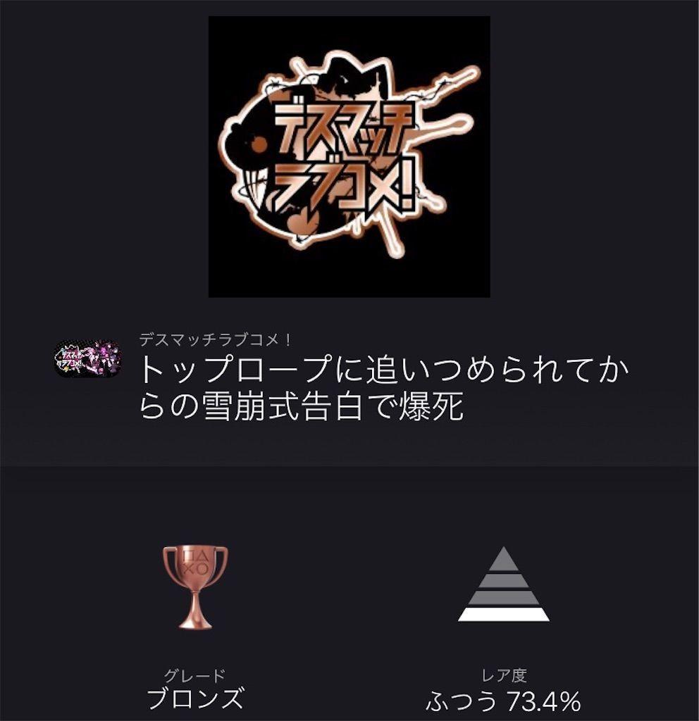 f:id:tatsutatsu2150:20210101071600j:plain
