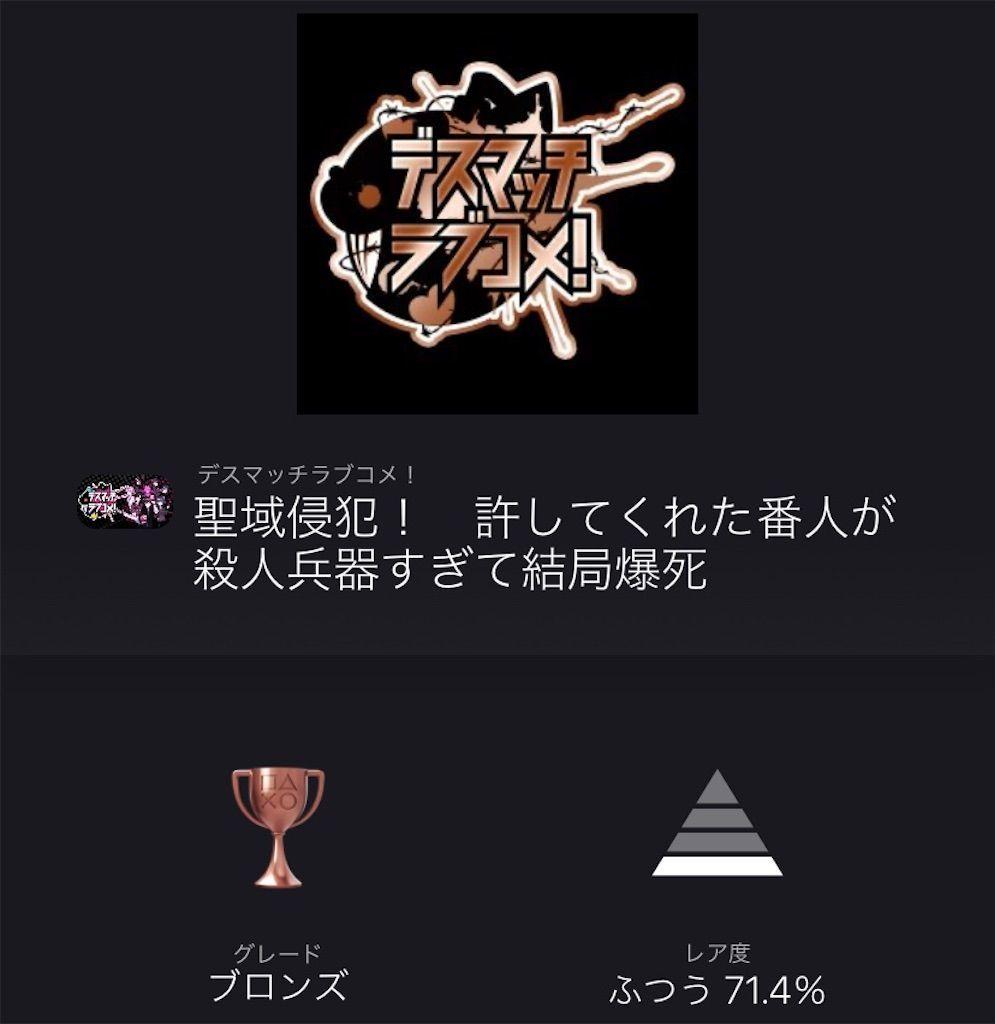 f:id:tatsutatsu2150:20210101072224j:plain