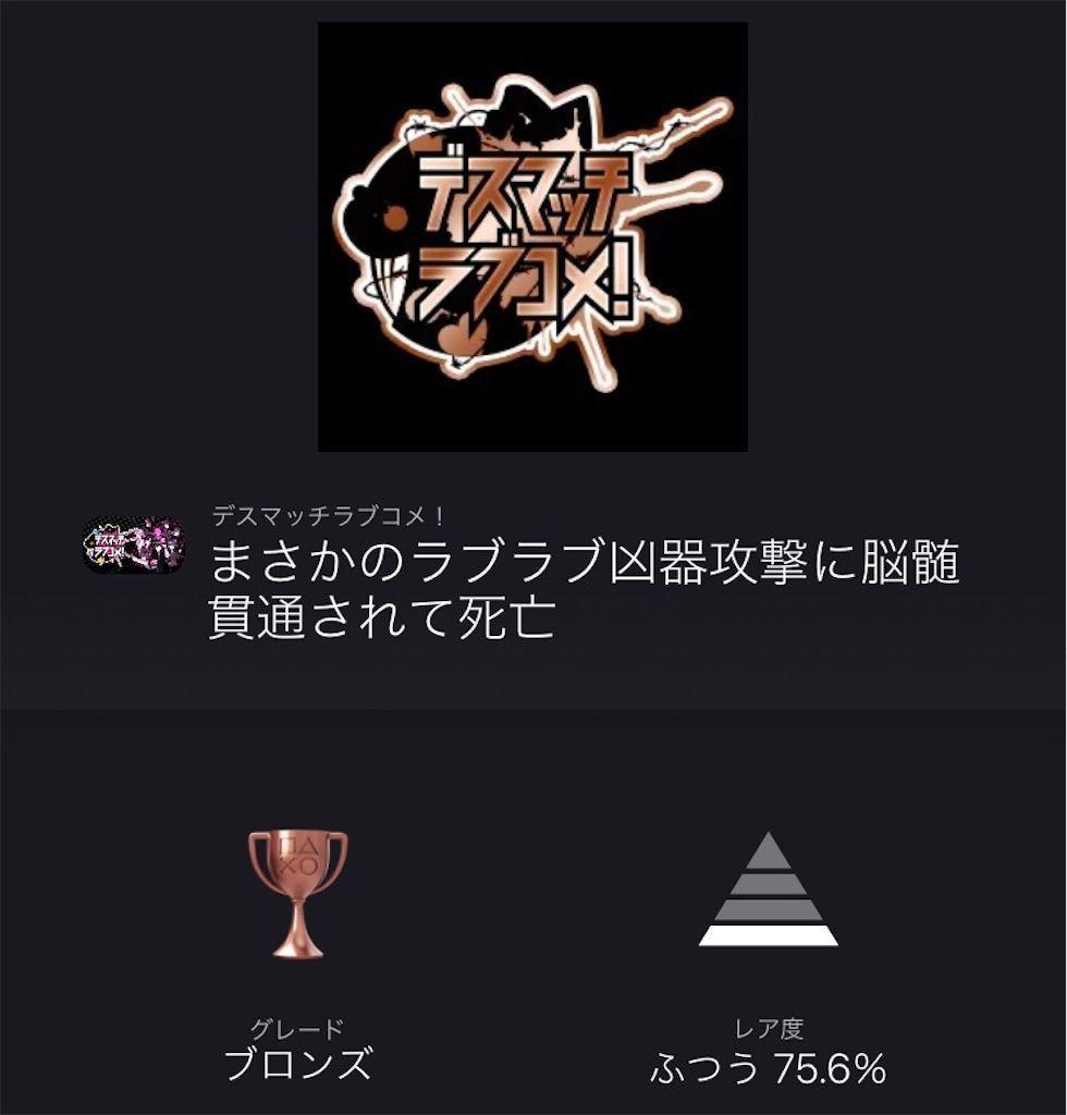 f:id:tatsutatsu2150:20210101080006j:plain