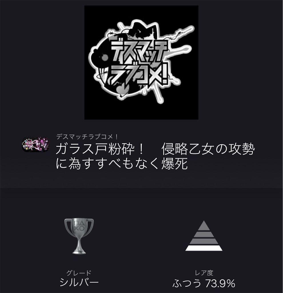 f:id:tatsutatsu2150:20210102043259j:plain