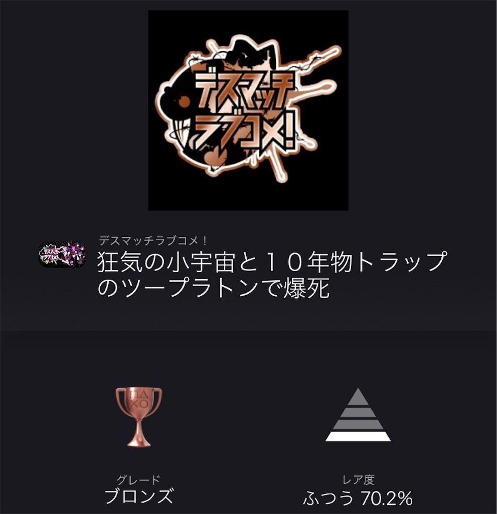 f:id:tatsutatsu2150:20210102061409j:plain