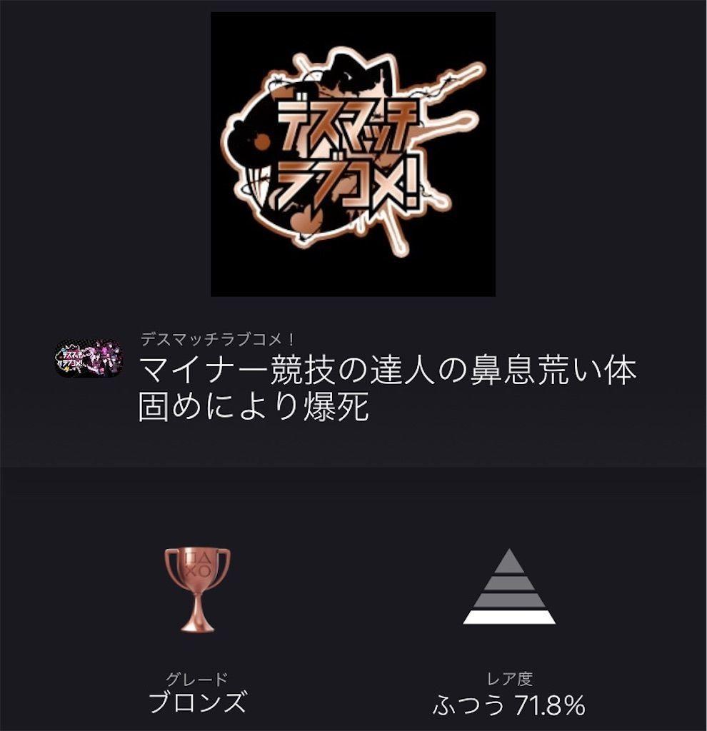 f:id:tatsutatsu2150:20210103072112j:plain