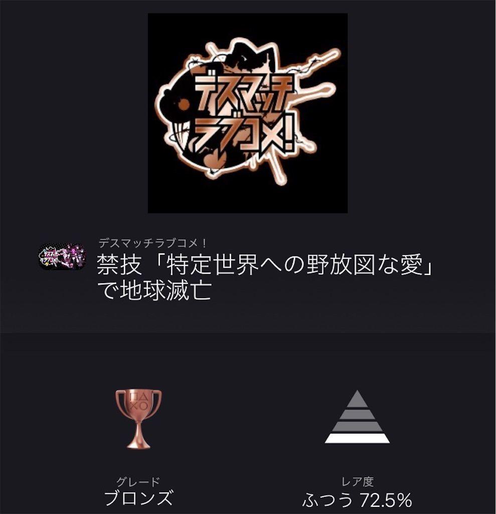 f:id:tatsutatsu2150:20210103080821j:plain