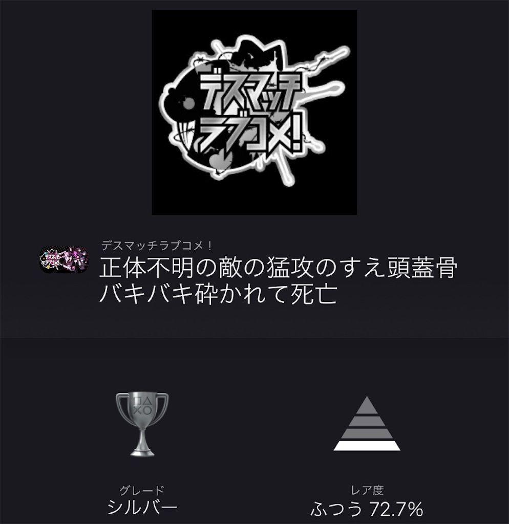 f:id:tatsutatsu2150:20210103081637j:plain