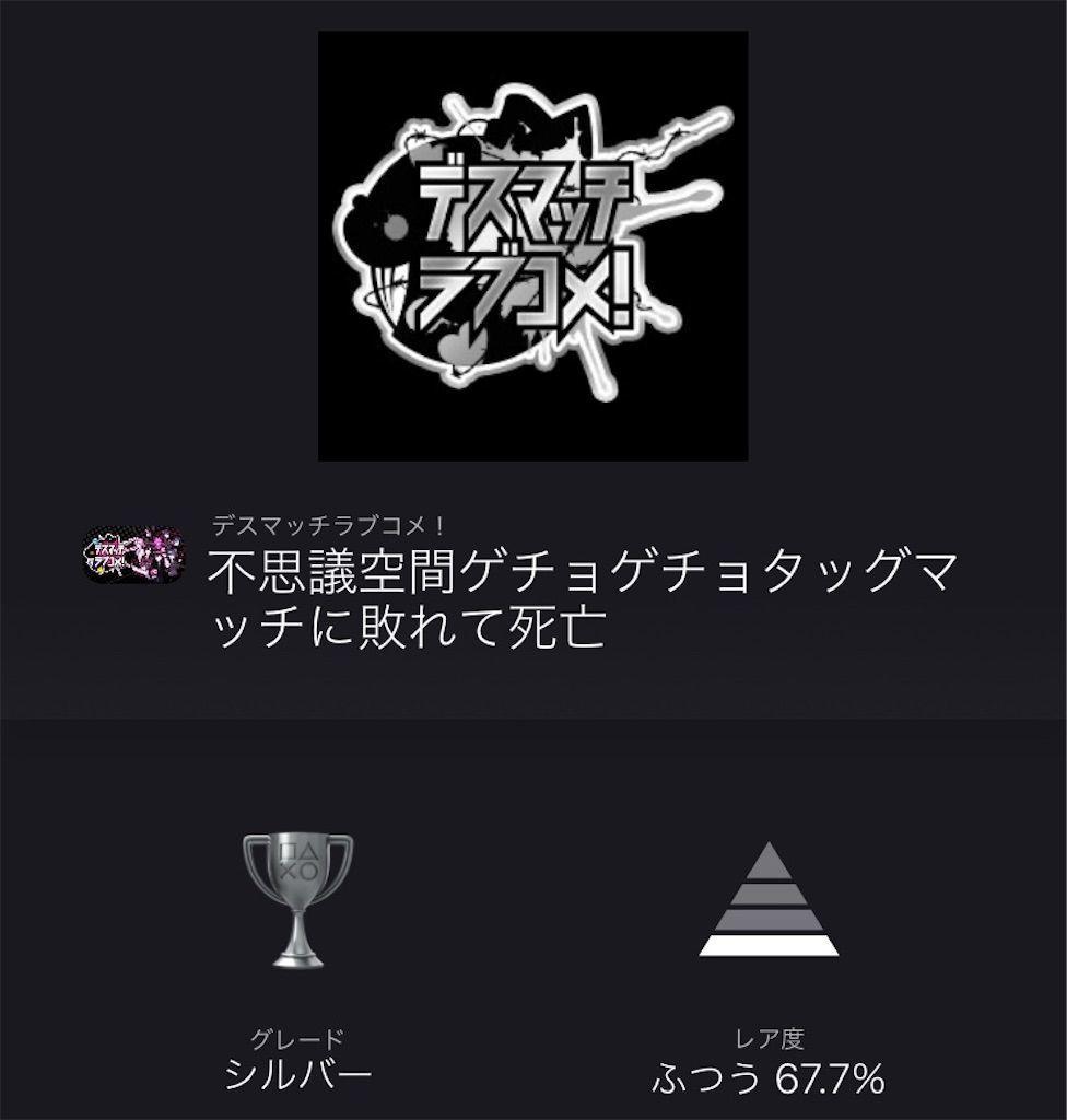 f:id:tatsutatsu2150:20210104031742j:plain
