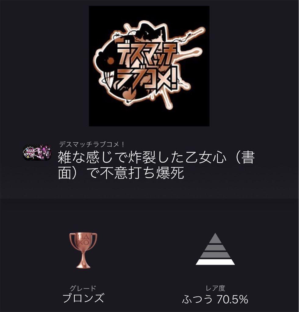 f:id:tatsutatsu2150:20210104040327j:plain
