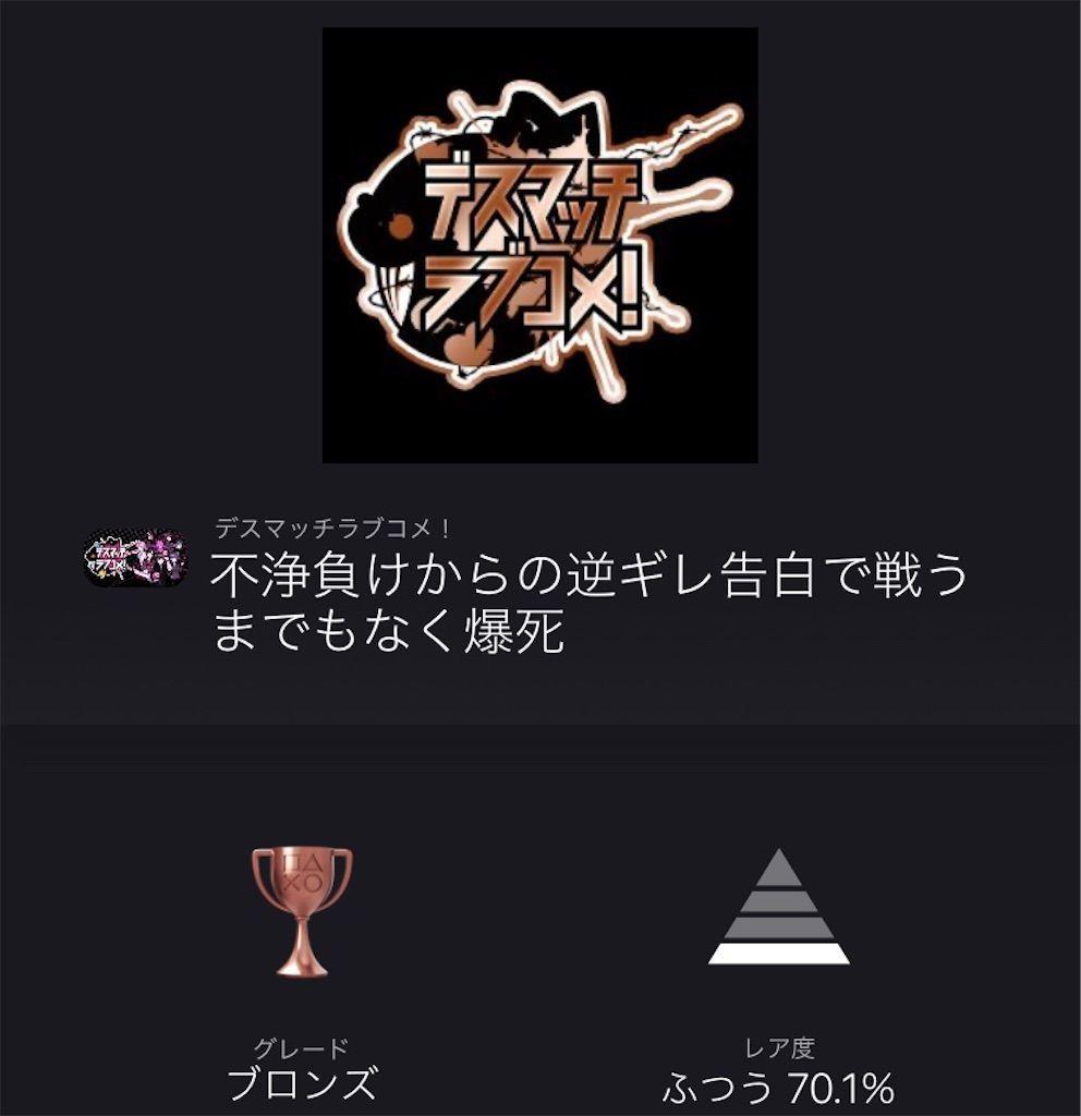 f:id:tatsutatsu2150:20210104040825j:plain