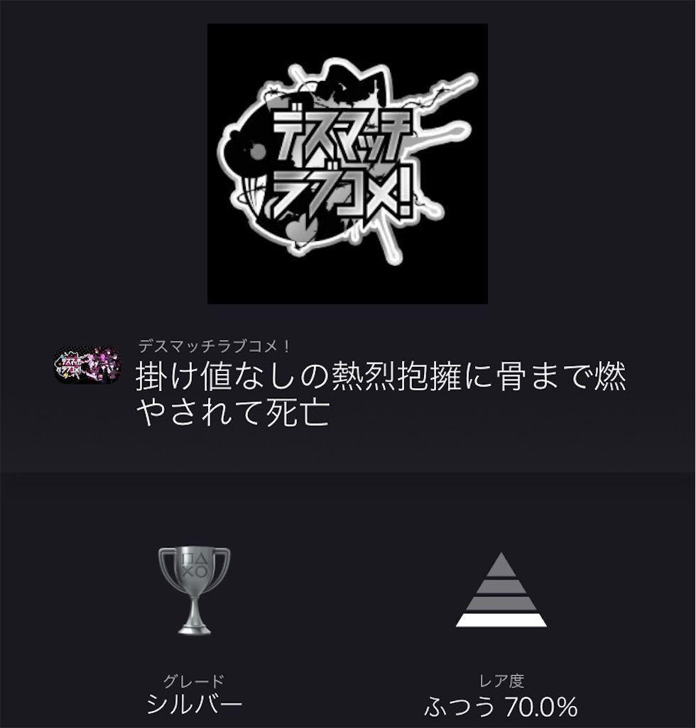 f:id:tatsutatsu2150:20210104051210j:plain