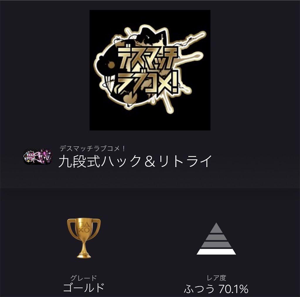 f:id:tatsutatsu2150:20210104055916j:plain