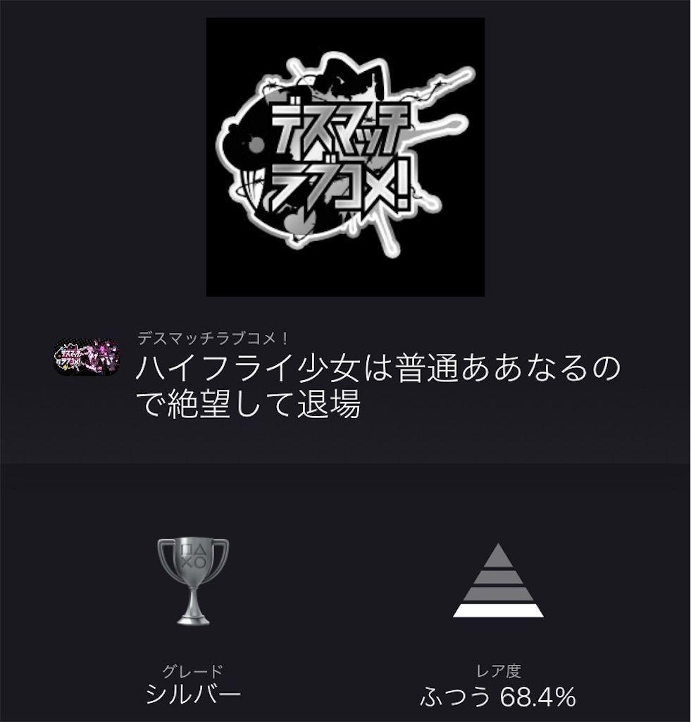 f:id:tatsutatsu2150:20210104060810j:plain