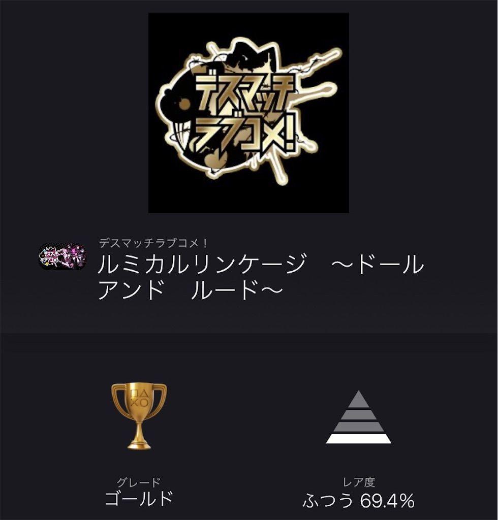 f:id:tatsutatsu2150:20210104061917j:plain