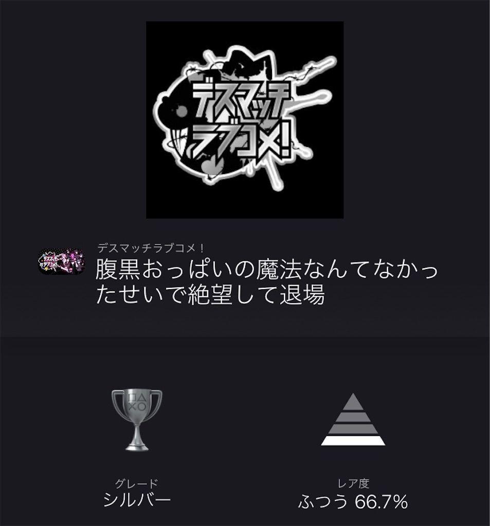 f:id:tatsutatsu2150:20210104062717j:plain