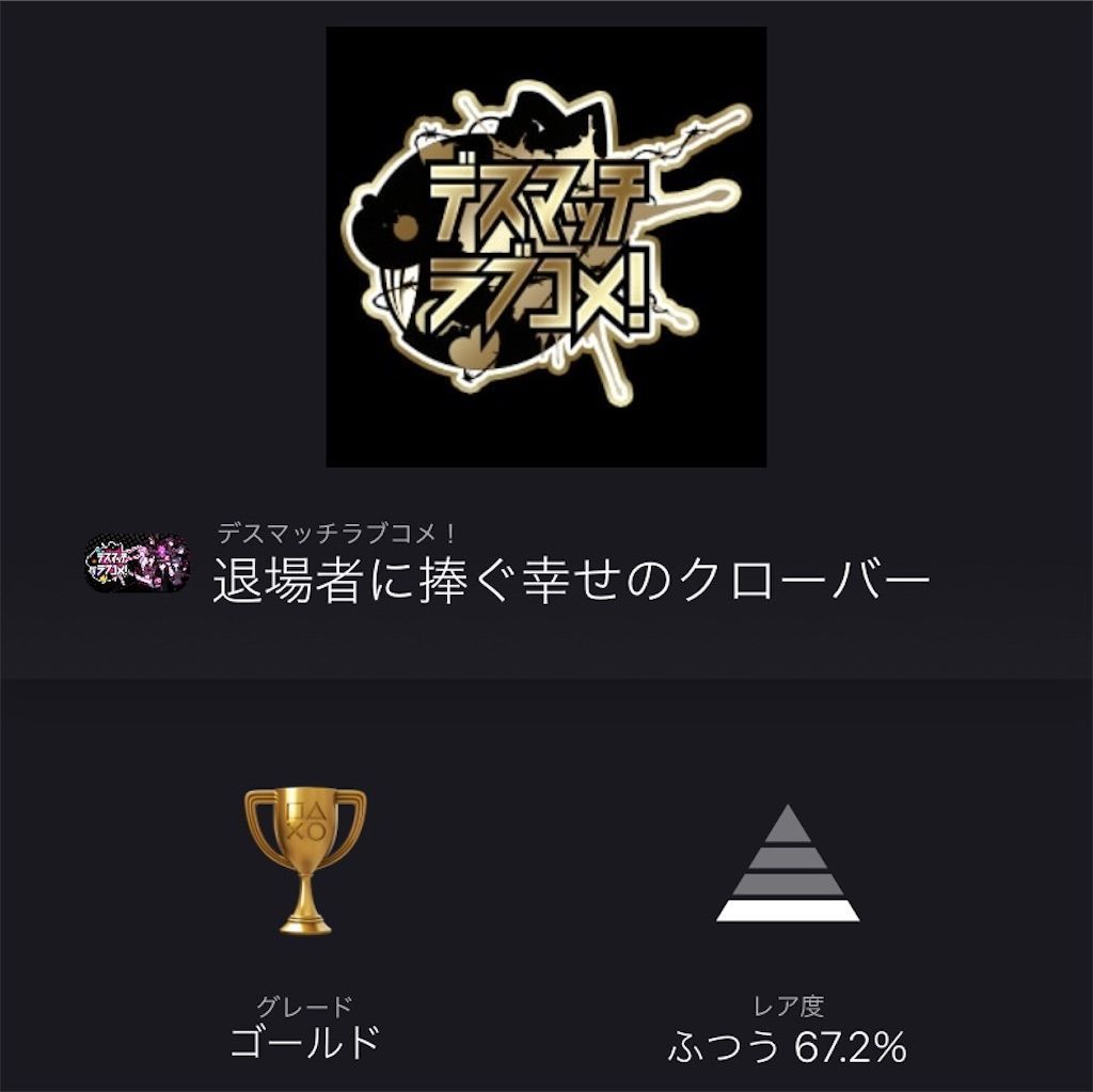 f:id:tatsutatsu2150:20210104082542j:plain