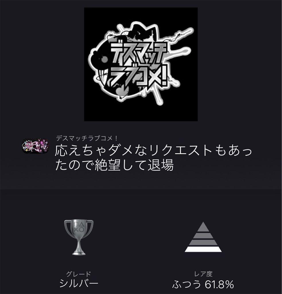 f:id:tatsutatsu2150:20210104083742j:plain