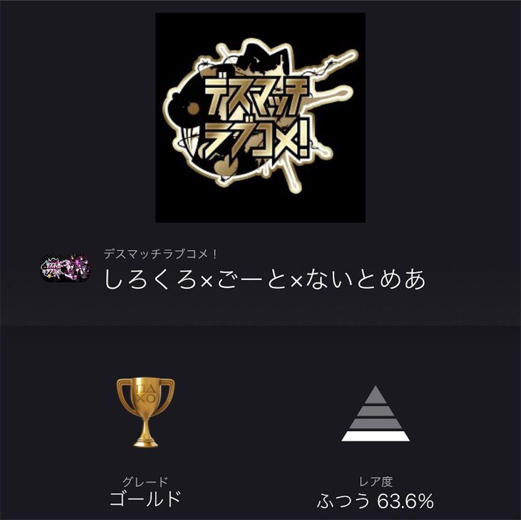 f:id:tatsutatsu2150:20210104085450j:plain