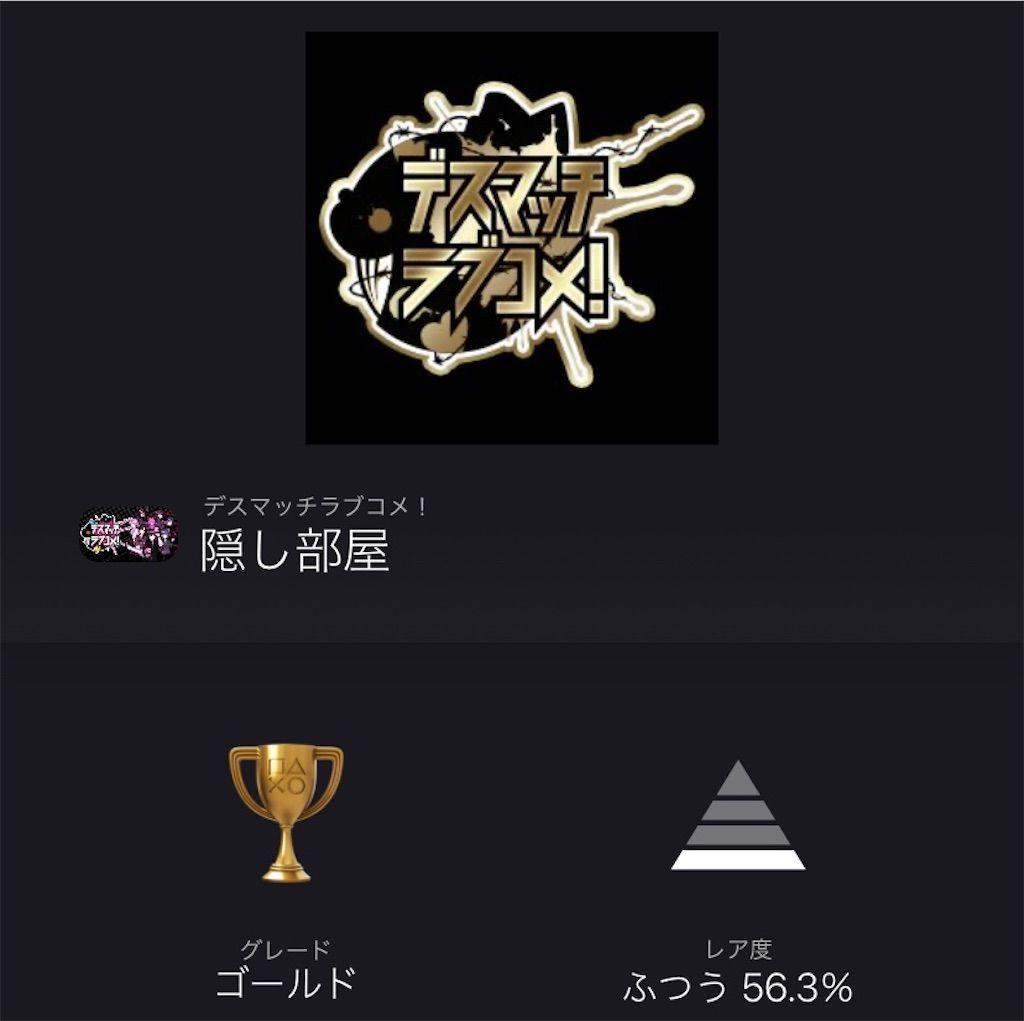 f:id:tatsutatsu2150:20210105113325j:plain