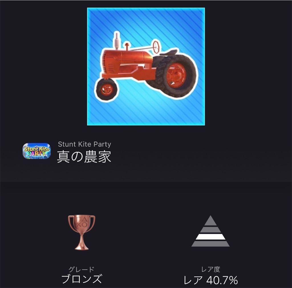 f:id:tatsutatsu2150:20210105130450j:plain
