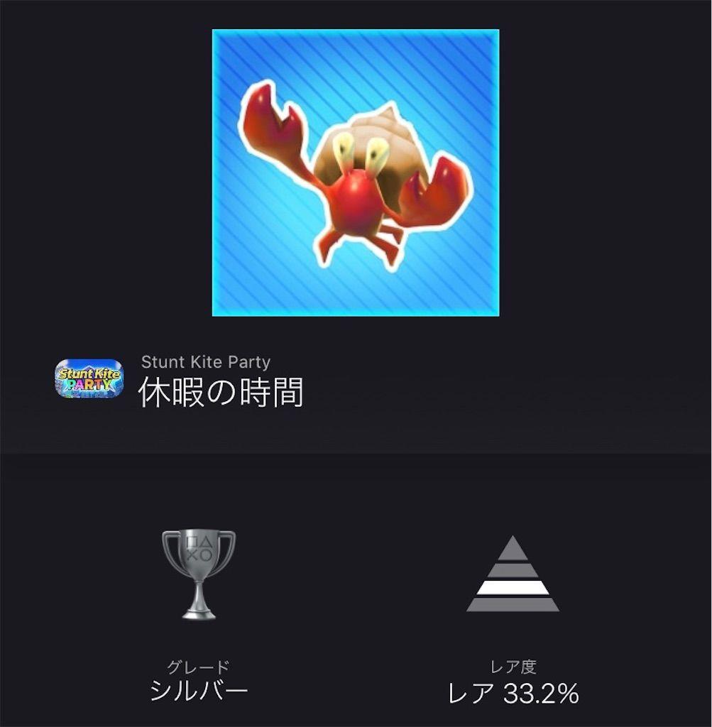 f:id:tatsutatsu2150:20210105132649j:plain