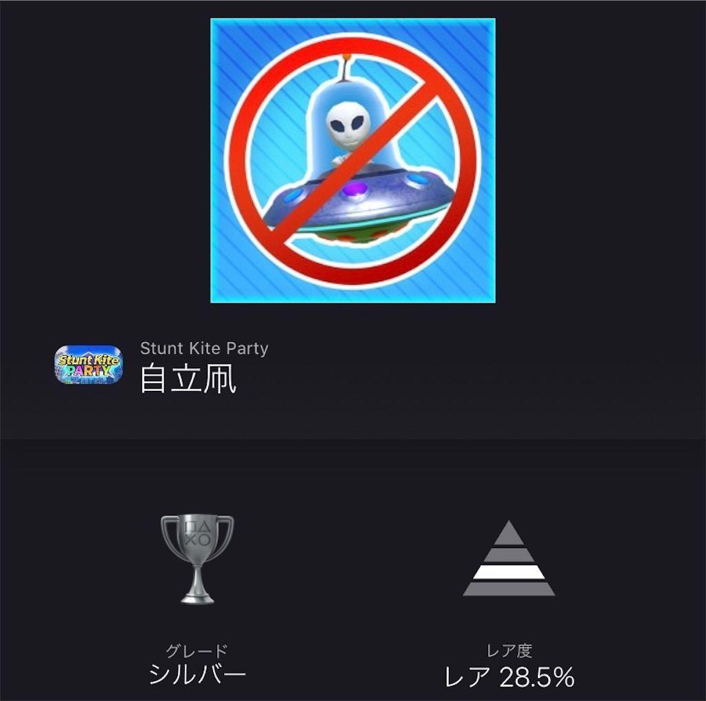 f:id:tatsutatsu2150:20210105134142j:plain
