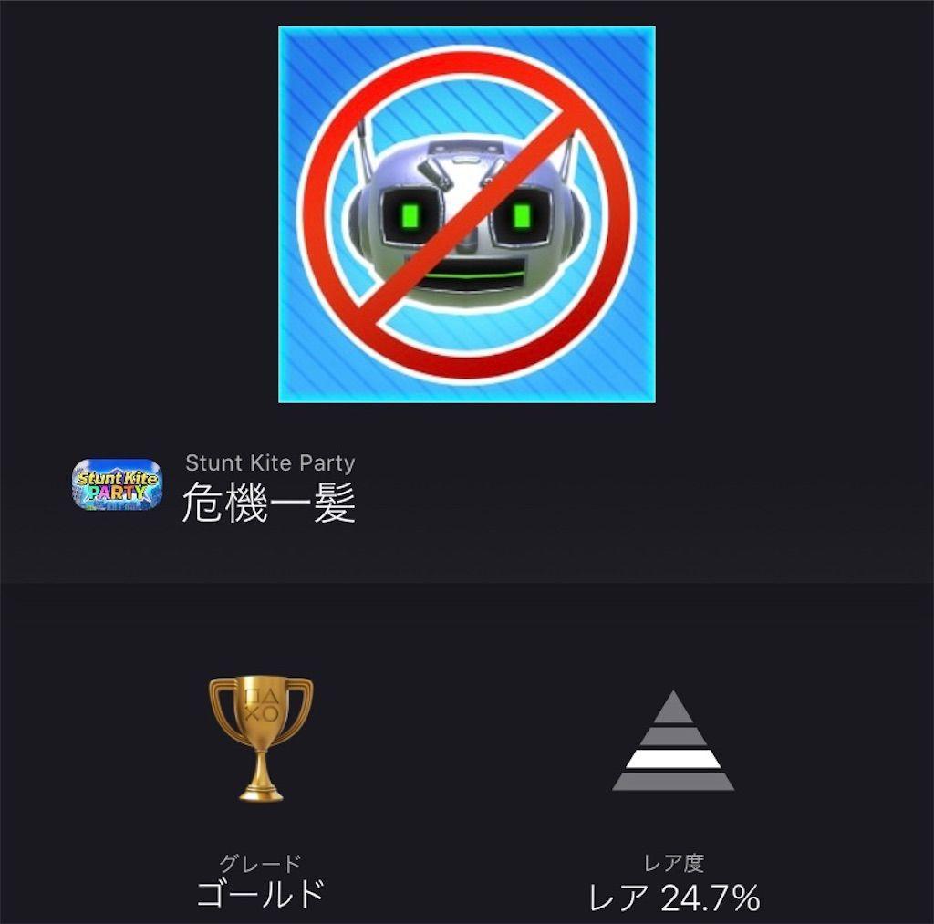 f:id:tatsutatsu2150:20210105140552j:plain