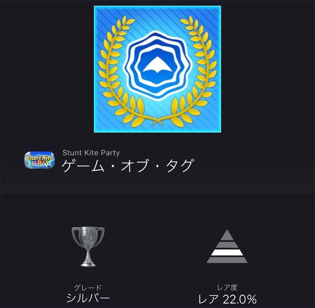 f:id:tatsutatsu2150:20210105142157j:plain