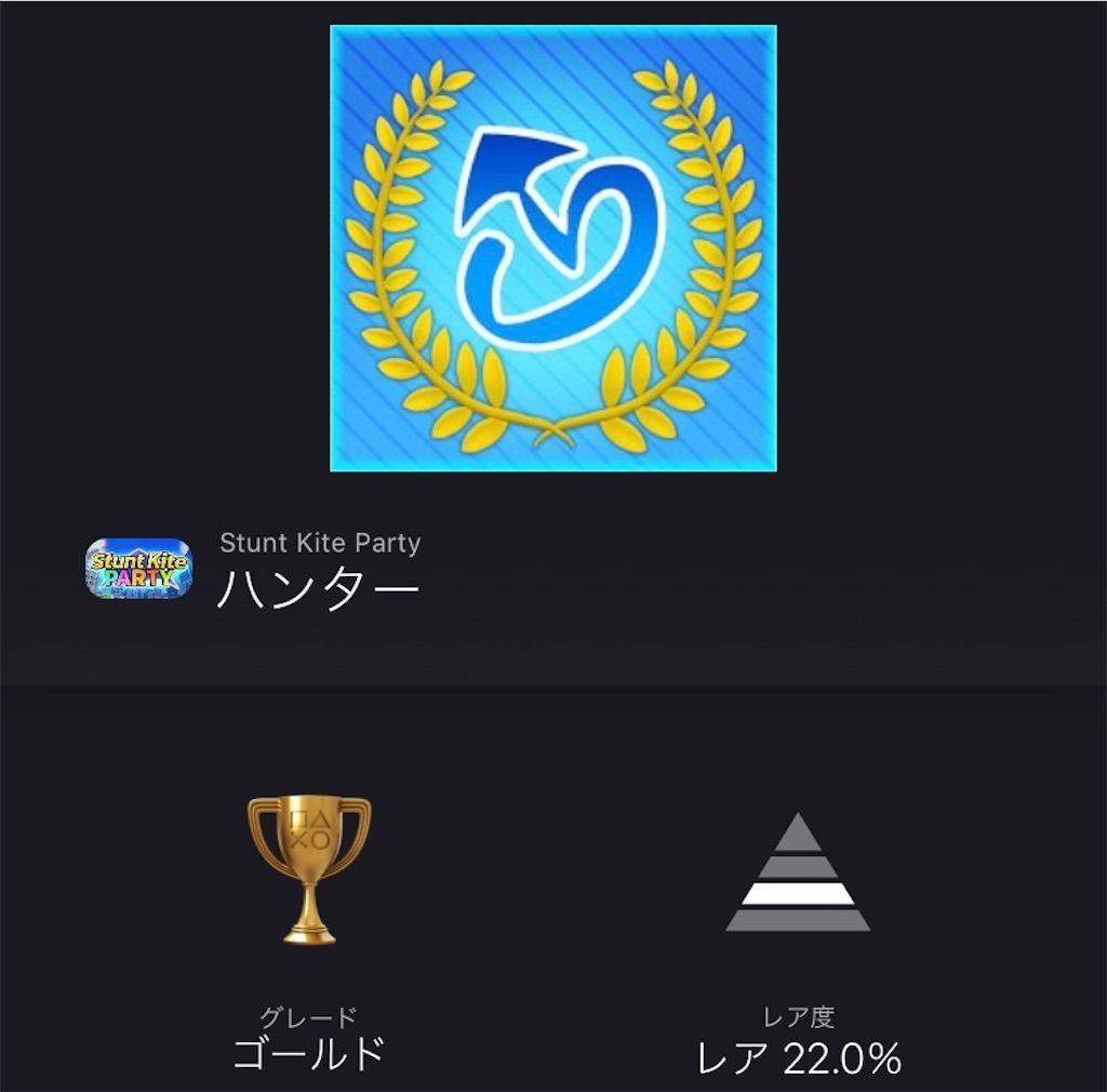 f:id:tatsutatsu2150:20210105143131j:plain