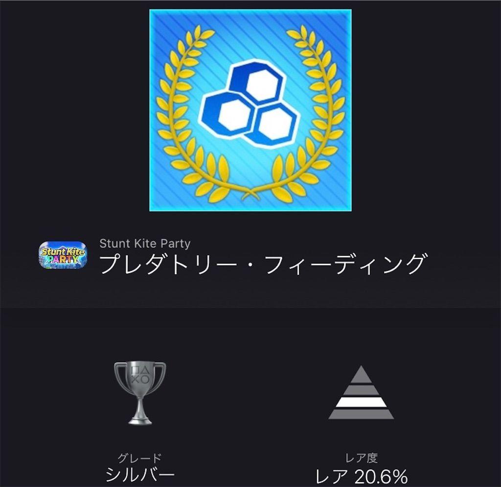 f:id:tatsutatsu2150:20210105143717j:plain