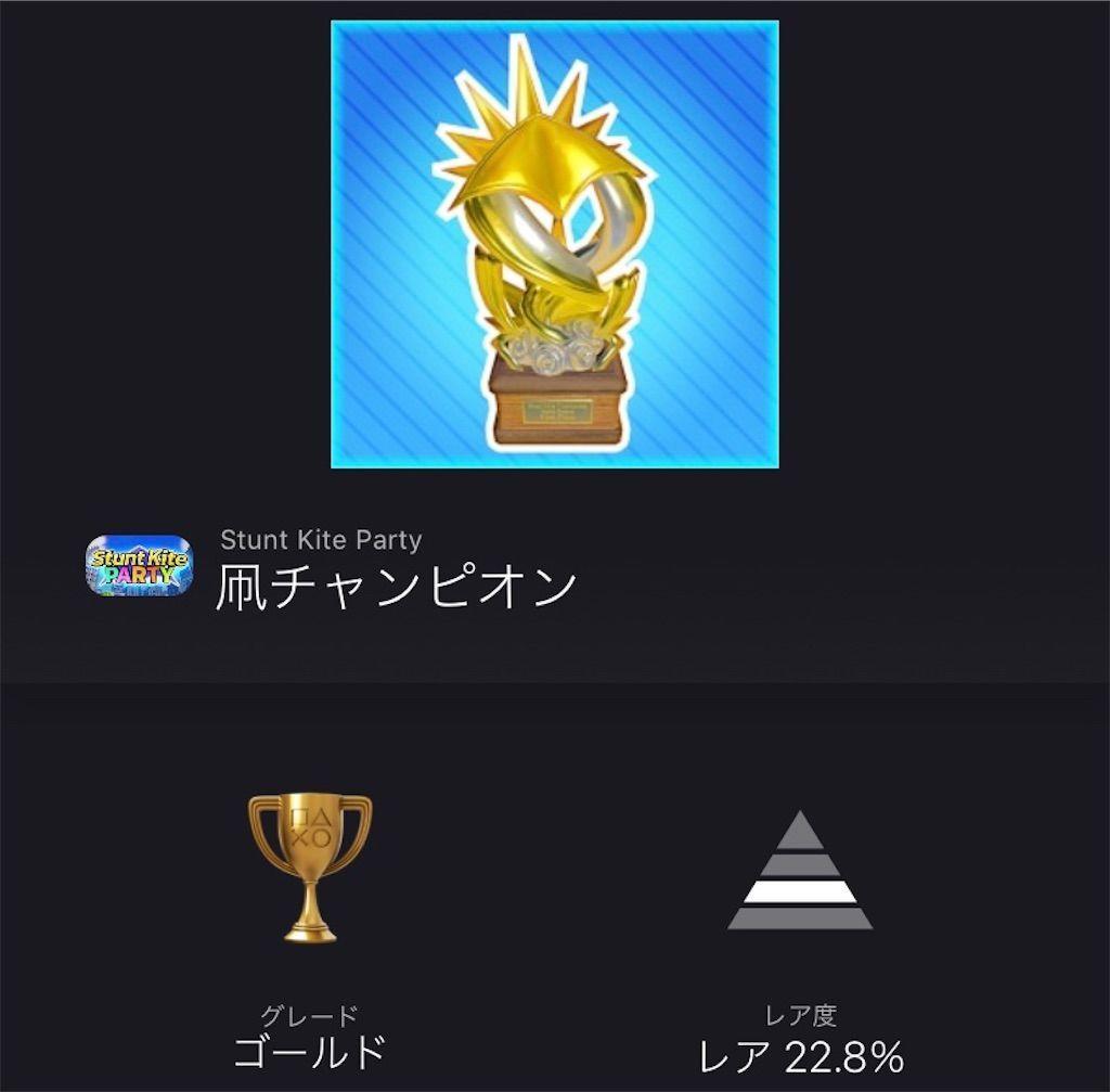 f:id:tatsutatsu2150:20210105151347j:plain