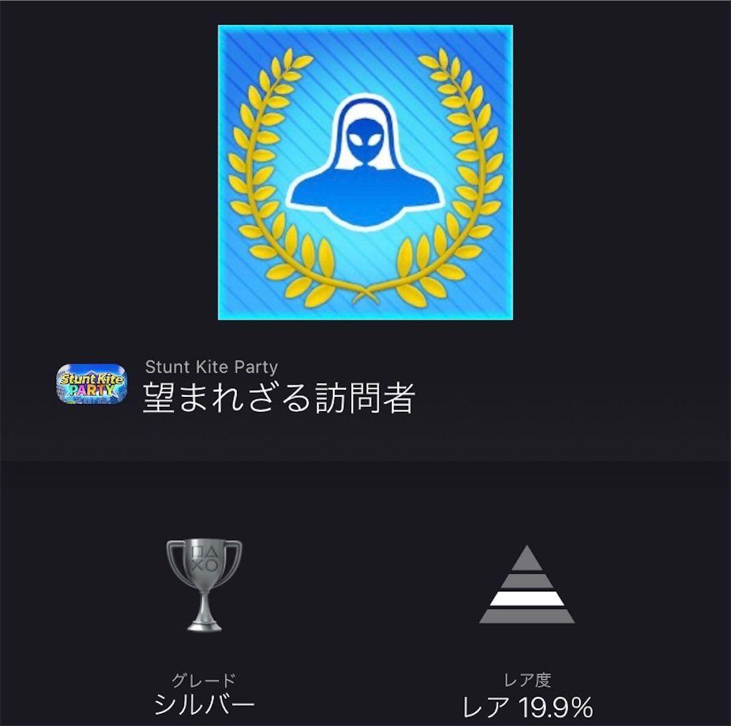 f:id:tatsutatsu2150:20210105155542j:plain