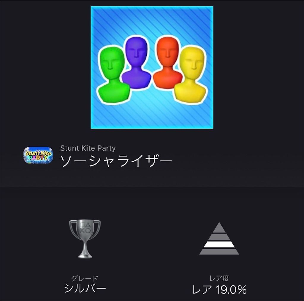 f:id:tatsutatsu2150:20210105163127j:plain