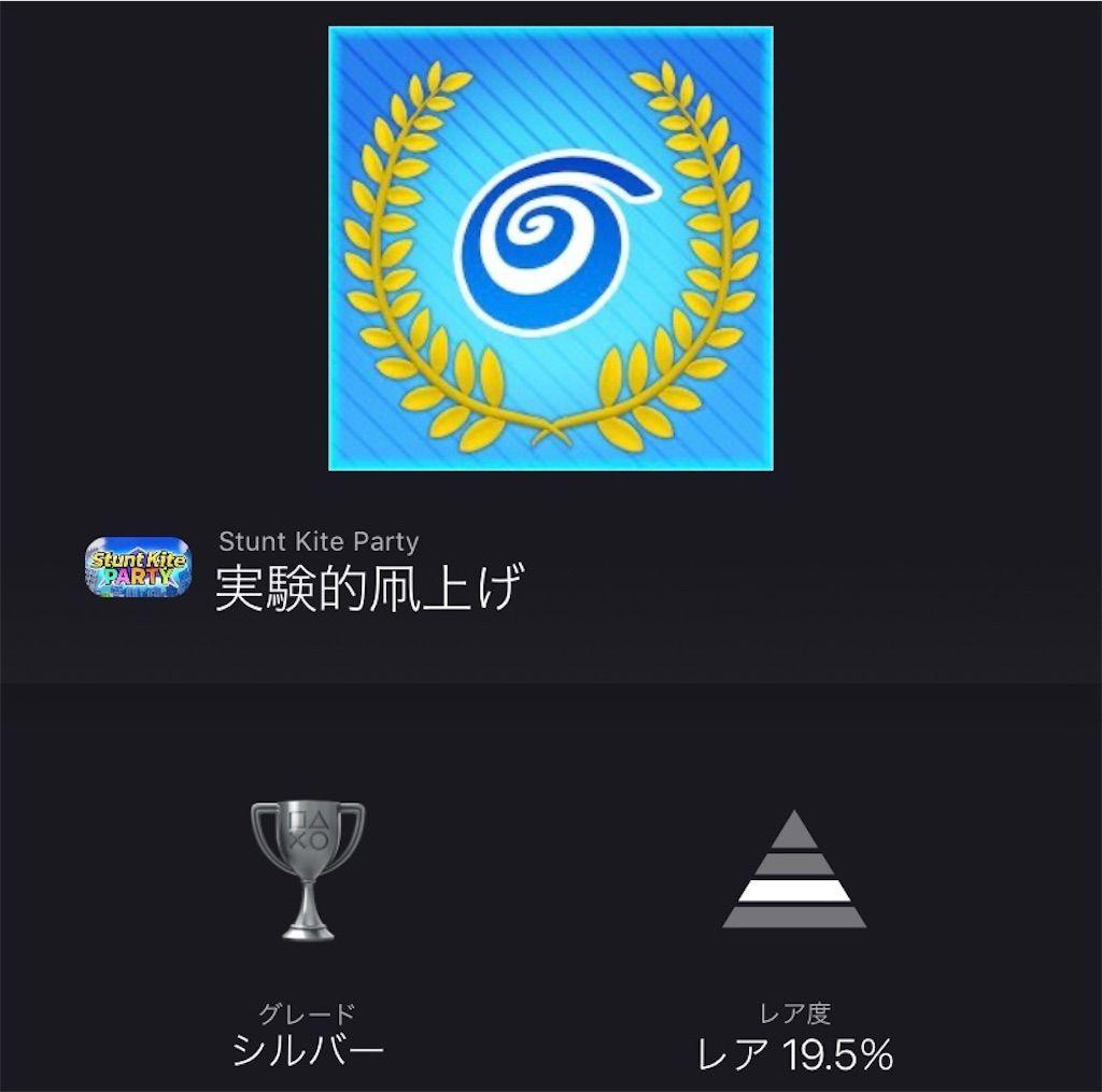 f:id:tatsutatsu2150:20210105163904j:plain