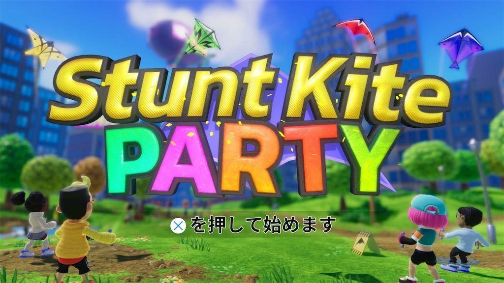 f:id:tatsutatsu2150:20210105164623j:plain
