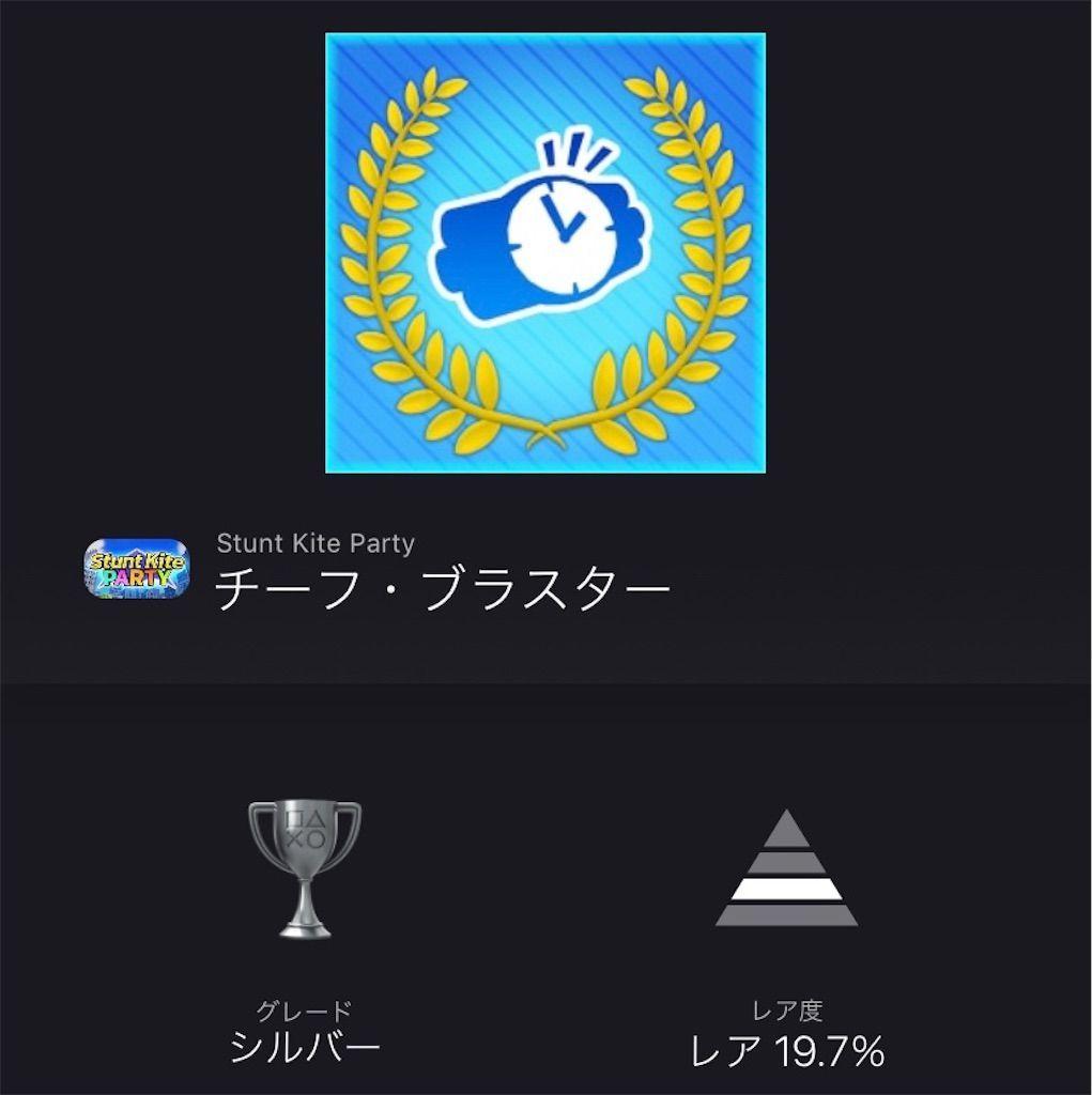 f:id:tatsutatsu2150:20210105165346j:plain