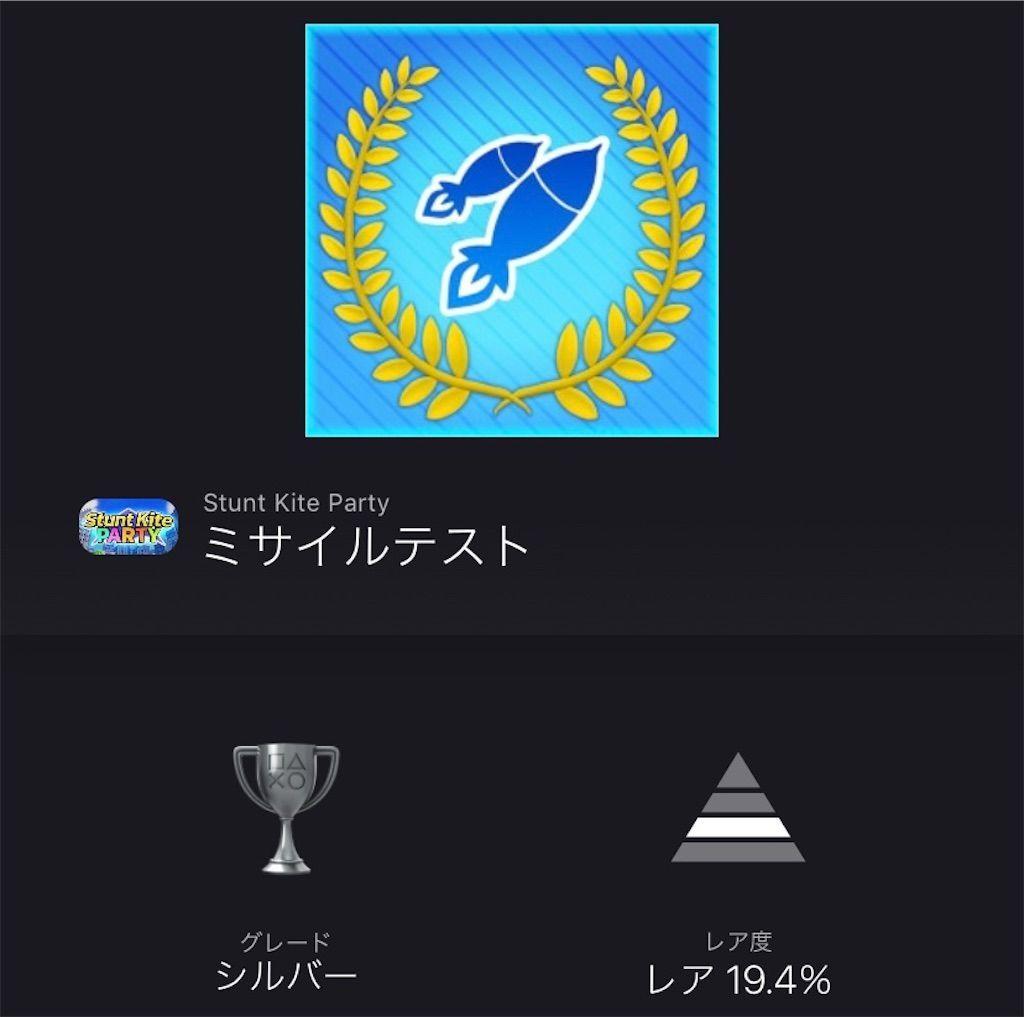 f:id:tatsutatsu2150:20210105171206j:plain