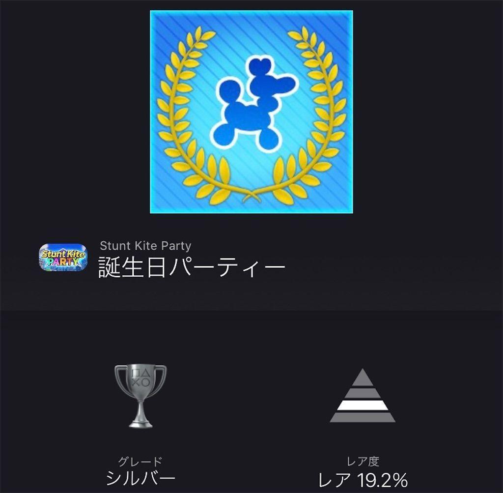 f:id:tatsutatsu2150:20210105180018j:plain