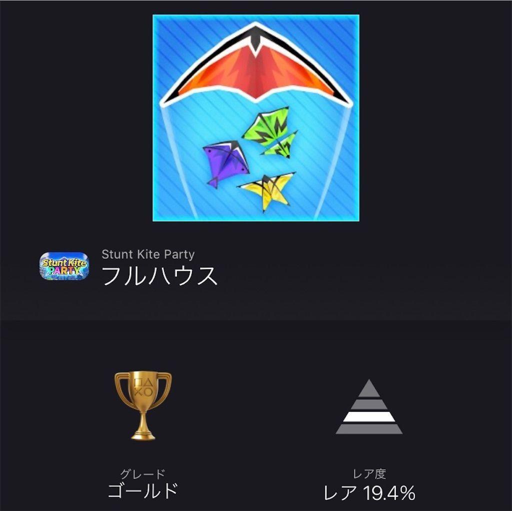 f:id:tatsutatsu2150:20210105204020j:plain