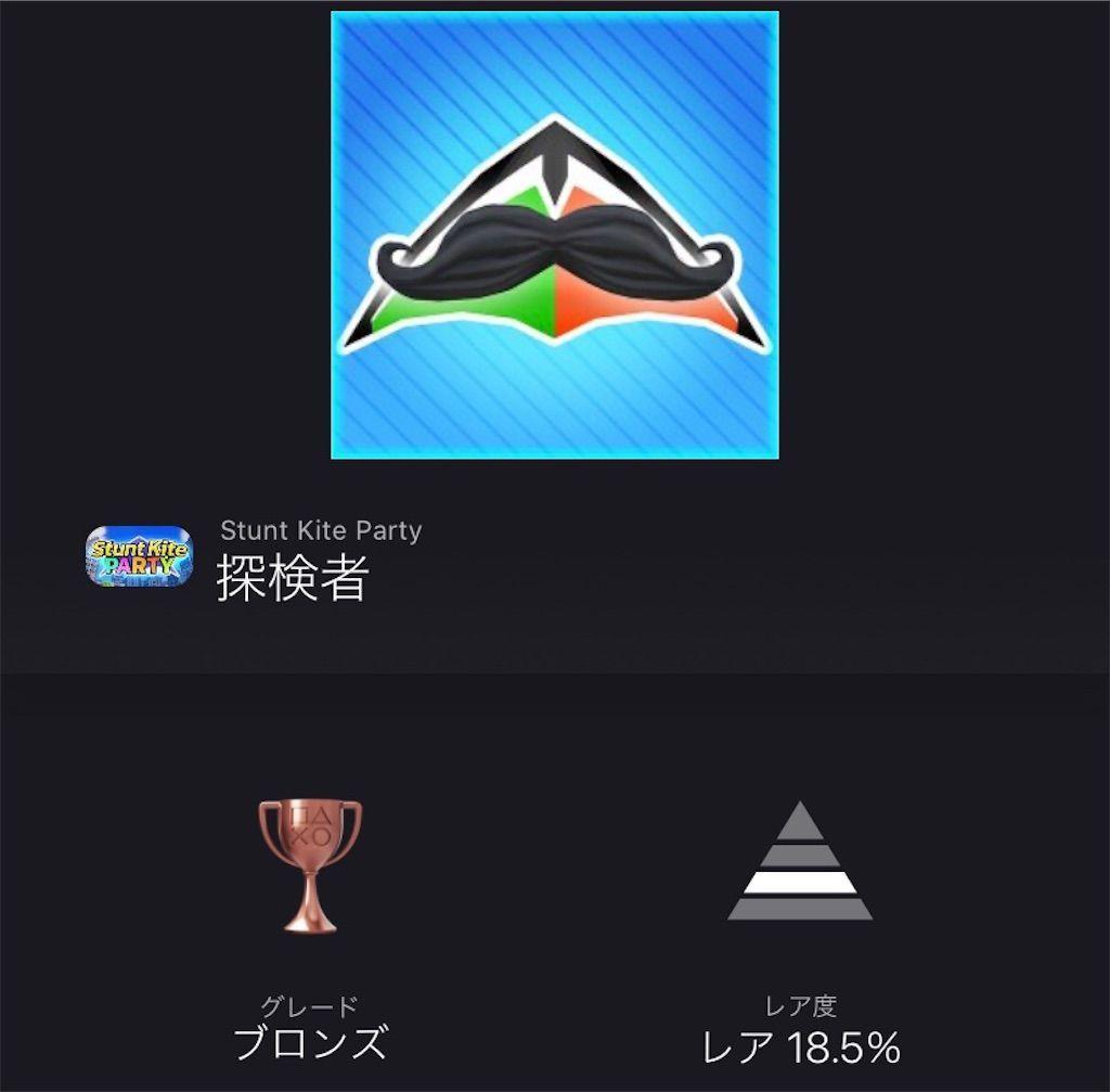 f:id:tatsutatsu2150:20210105204428j:plain
