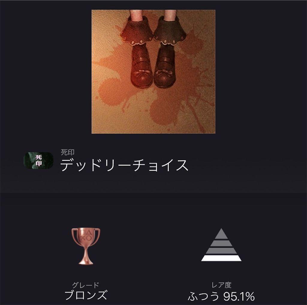 f:id:tatsutatsu2150:20210105214705j:plain