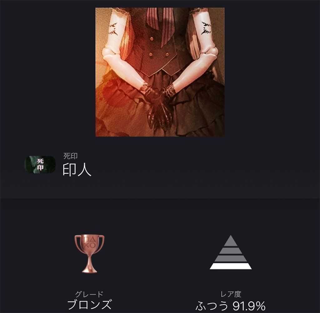 f:id:tatsutatsu2150:20210105215945j:plain