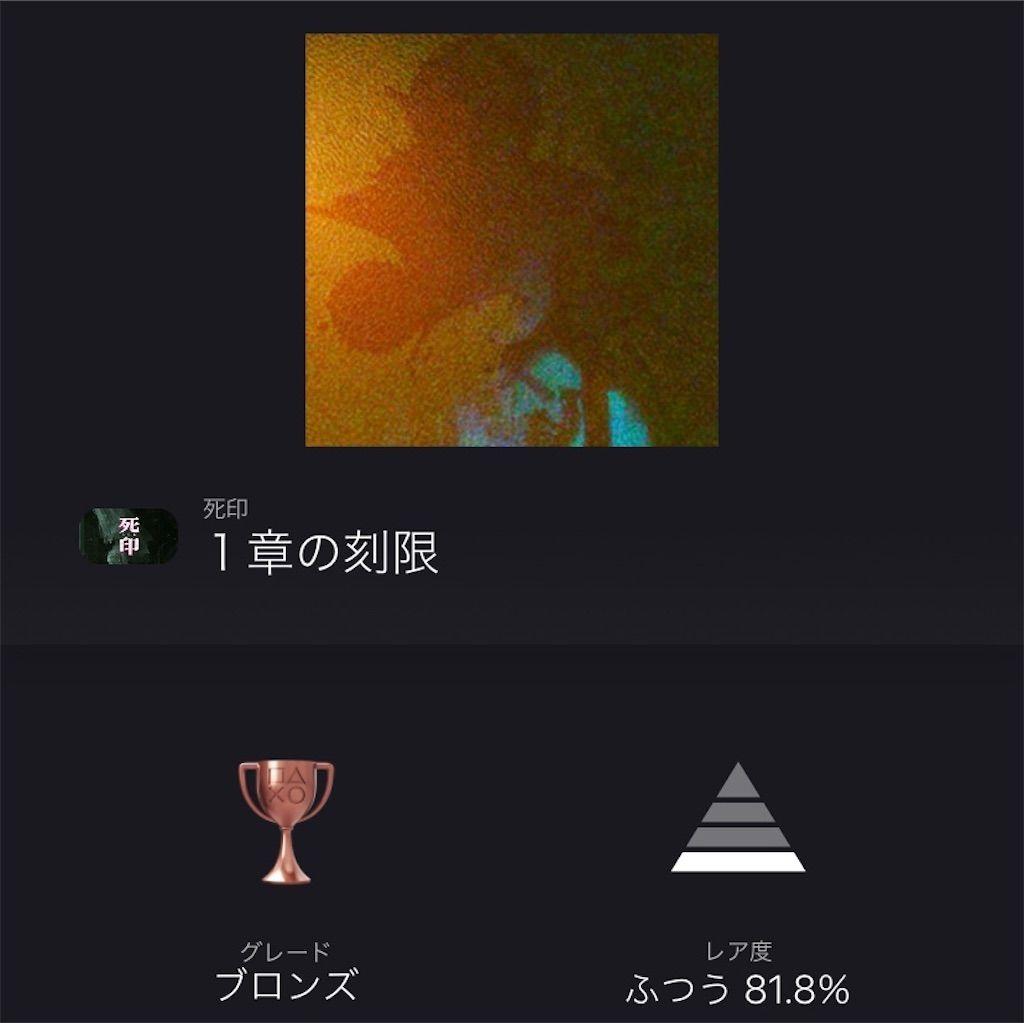 f:id:tatsutatsu2150:20210105233353j:plain