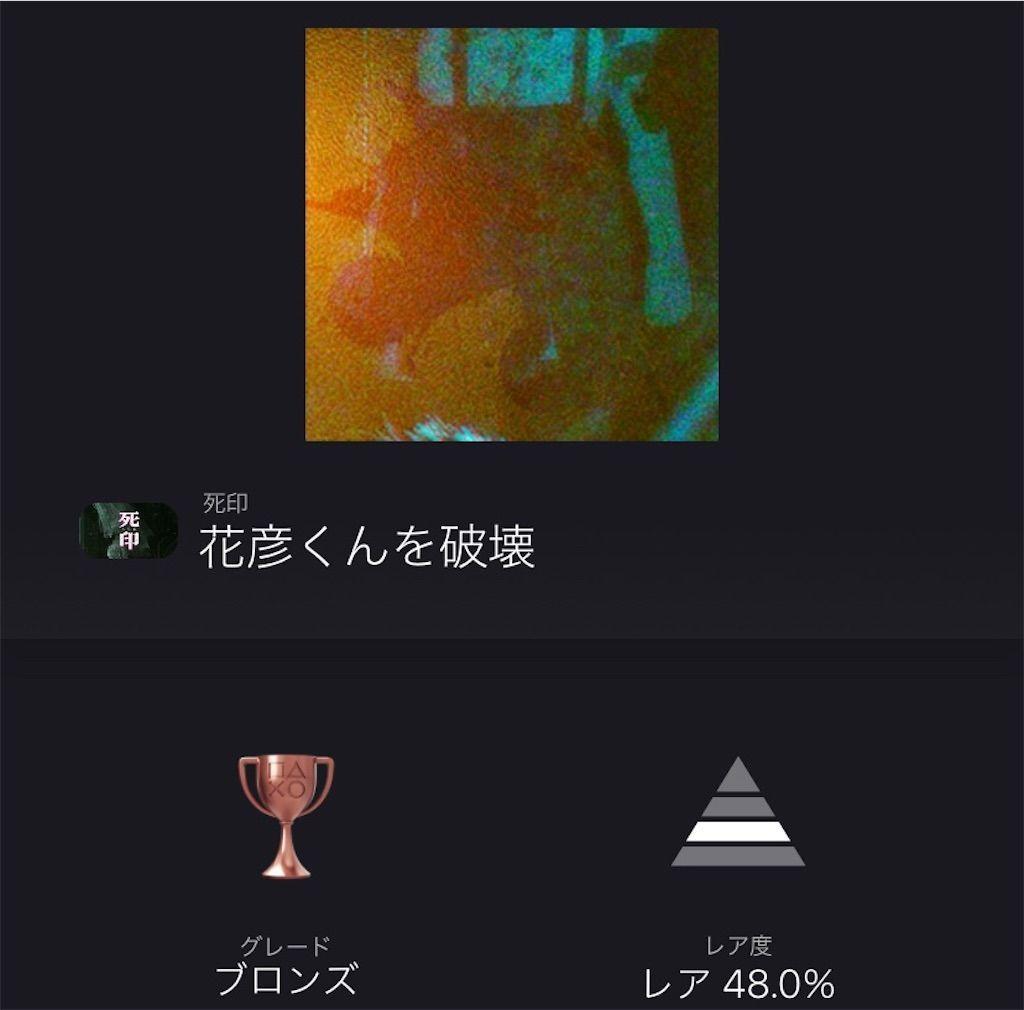 f:id:tatsutatsu2150:20210106000303j:plain