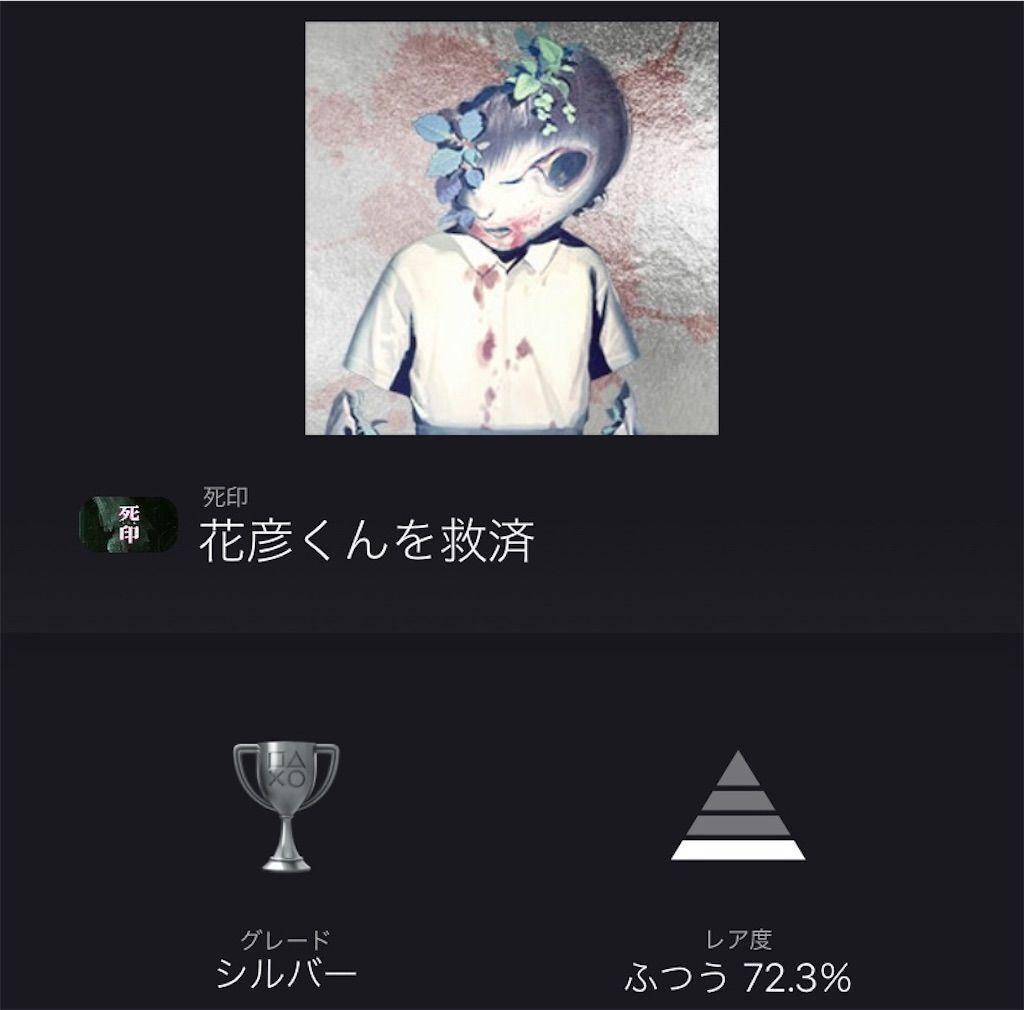 f:id:tatsutatsu2150:20210106000536j:plain