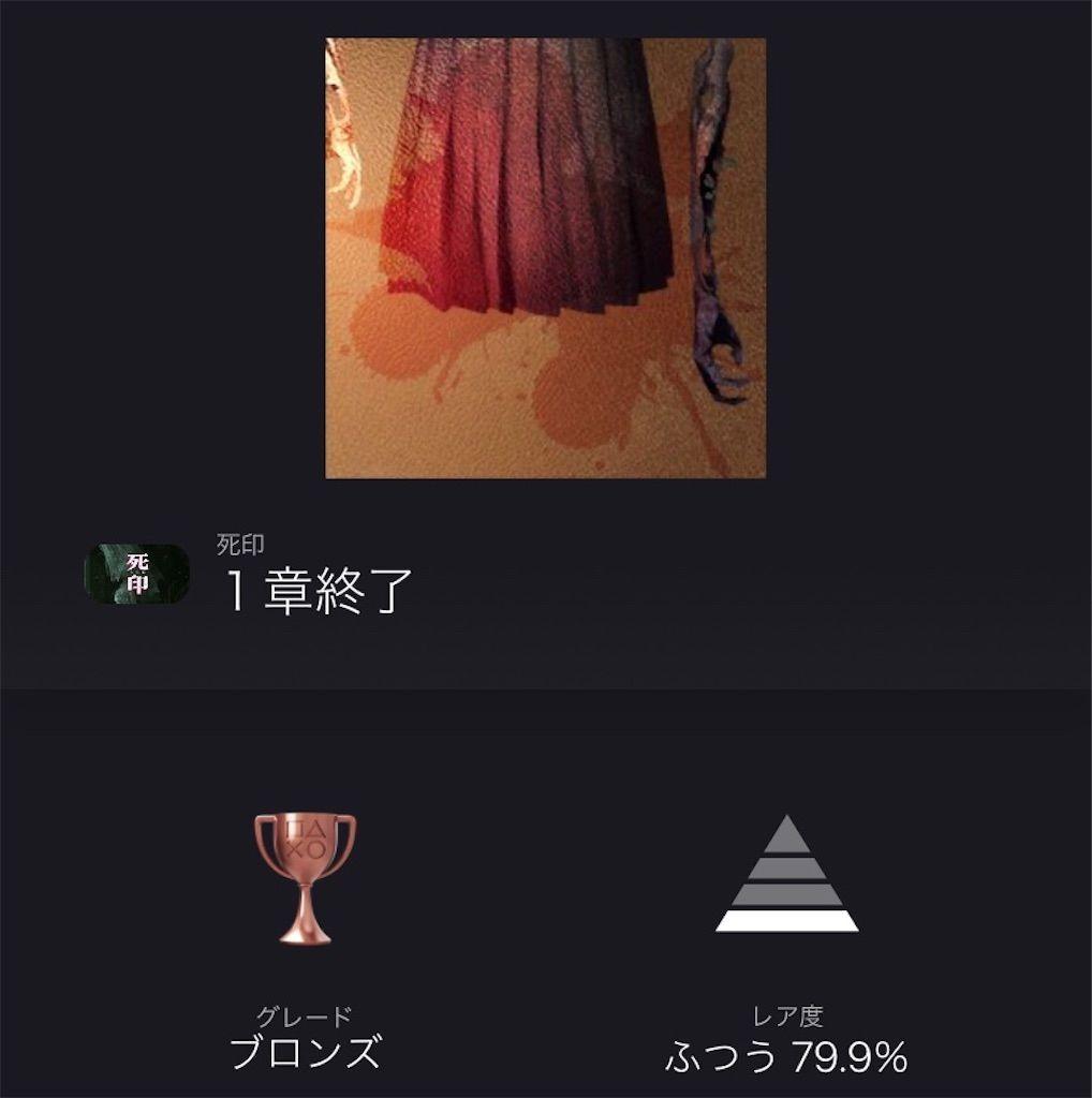f:id:tatsutatsu2150:20210106000753j:plain