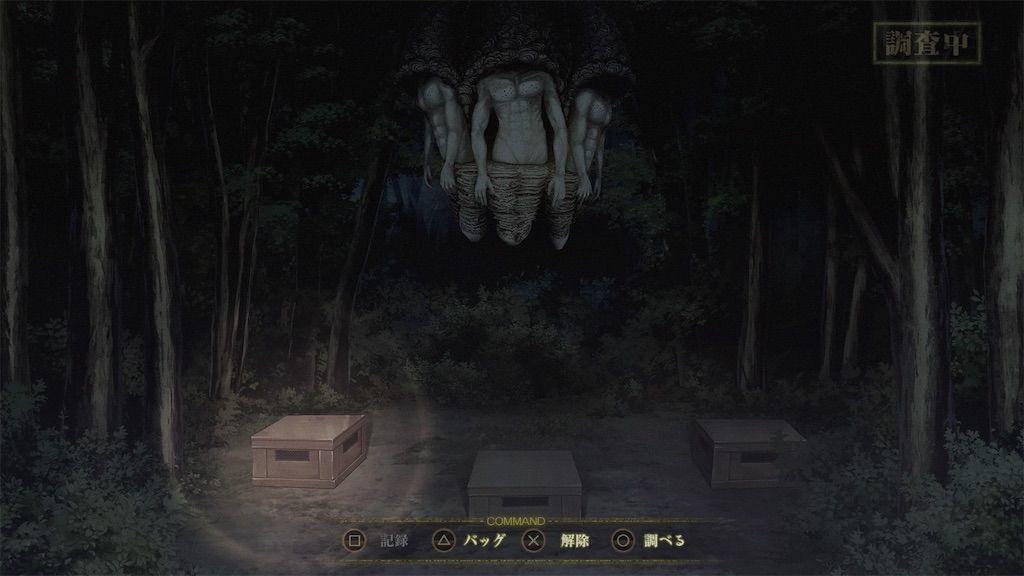 f:id:tatsutatsu2150:20210106023503j:plain