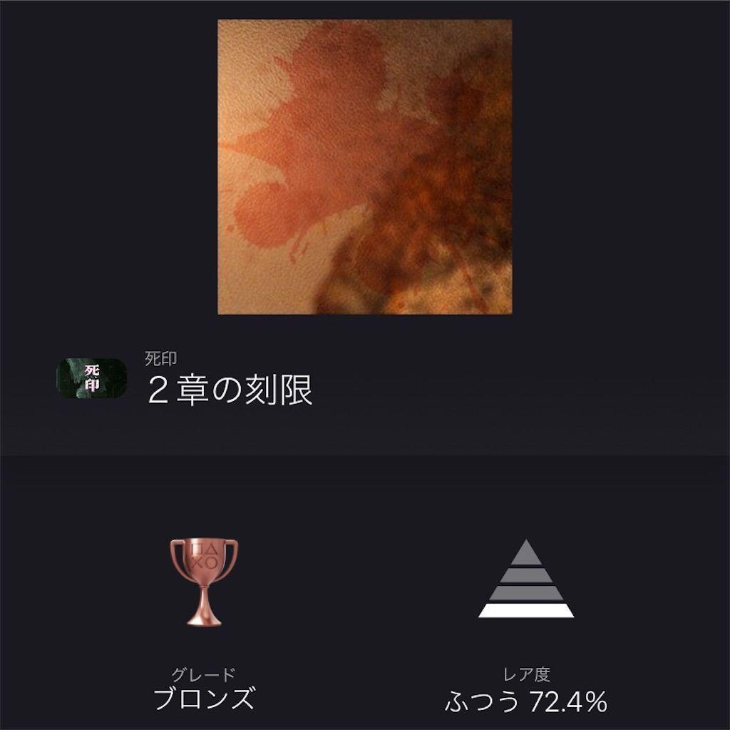 f:id:tatsutatsu2150:20210106032228j:plain