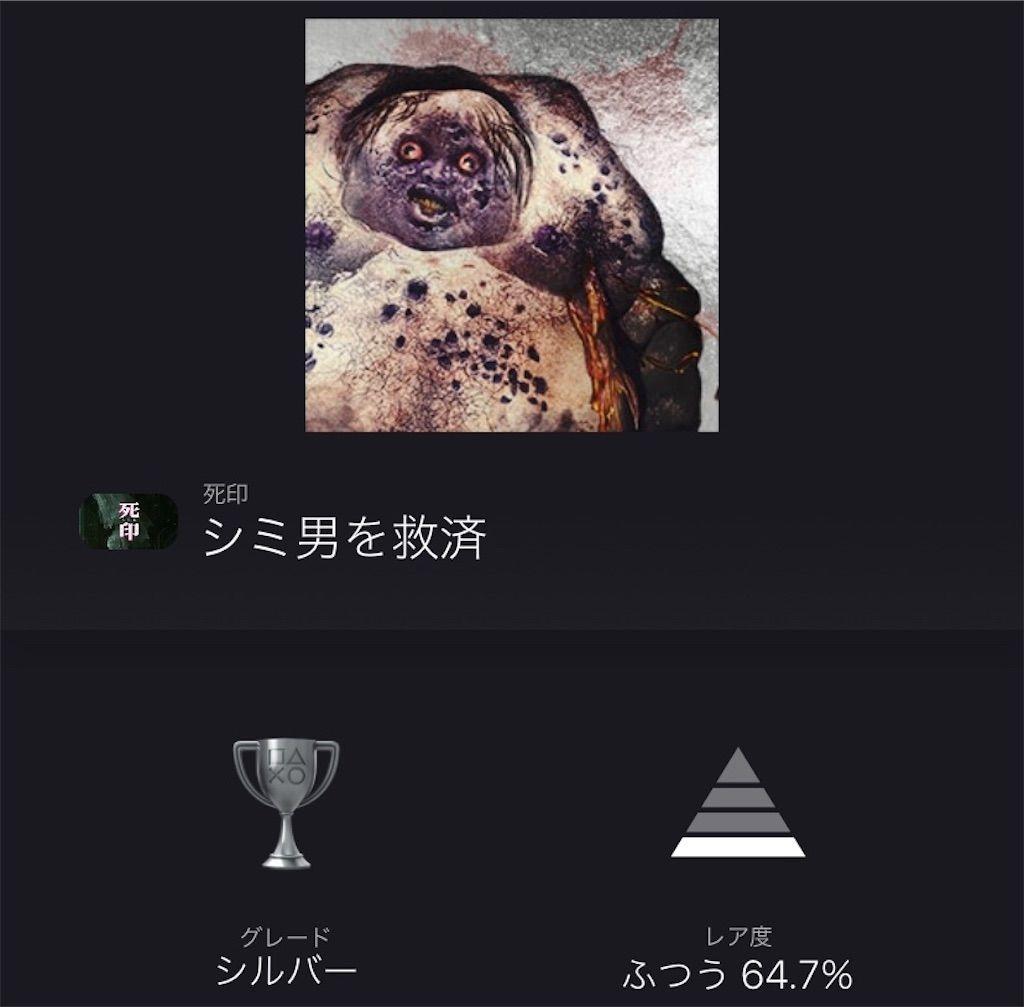 f:id:tatsutatsu2150:20210106032633j:plain