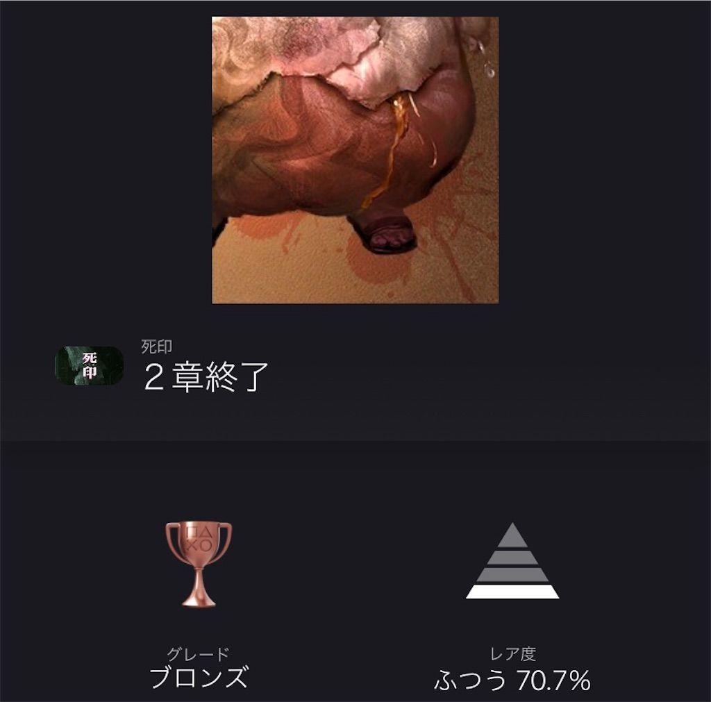 f:id:tatsutatsu2150:20210106033000j:plain