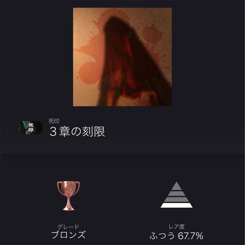 f:id:tatsutatsu2150:20210106050607j:plain