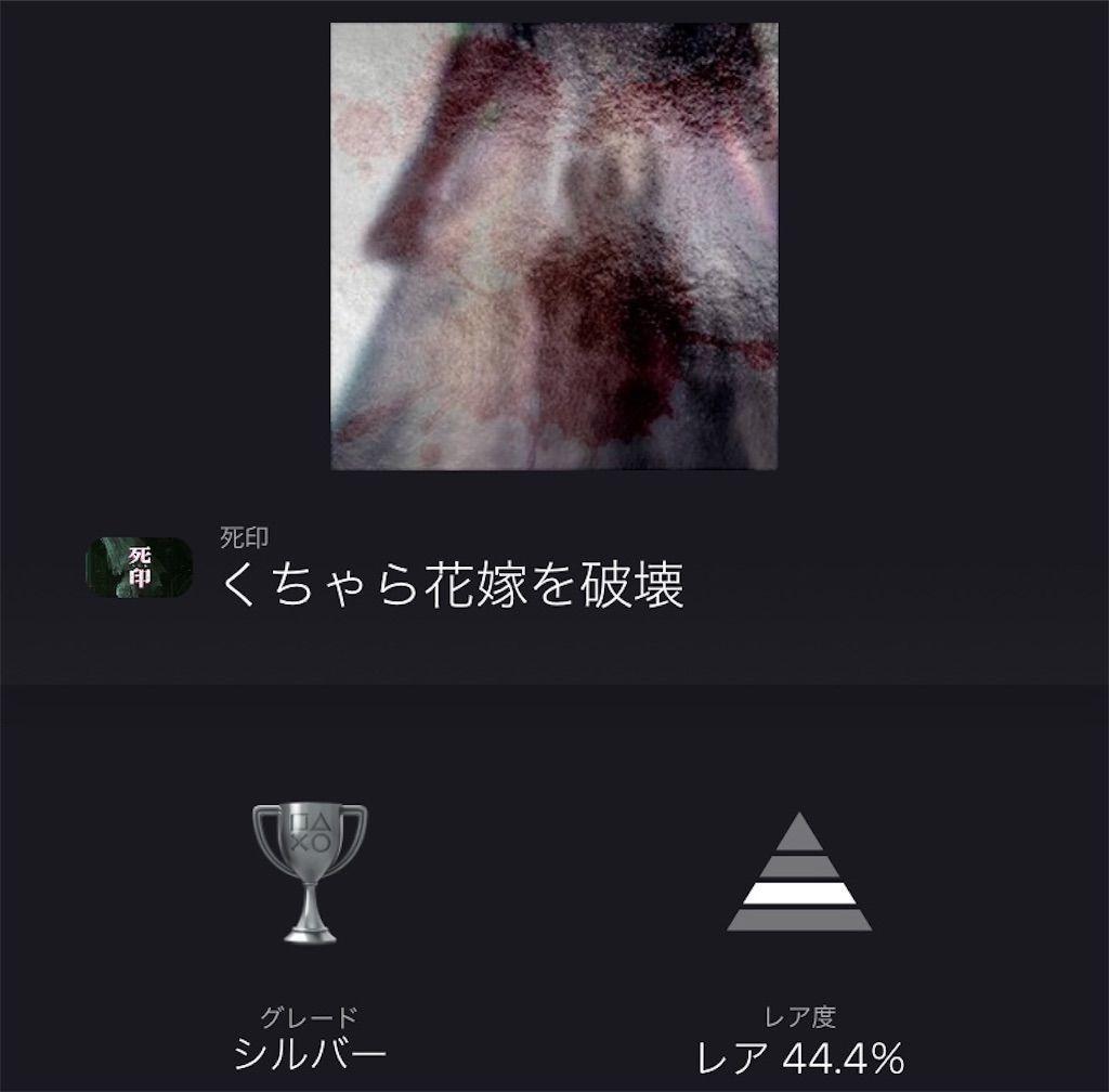 f:id:tatsutatsu2150:20210106050827j:plain
